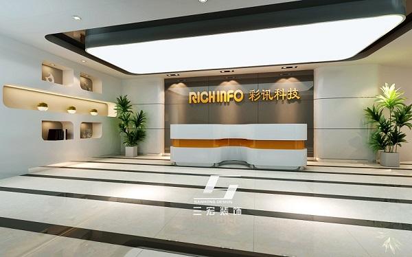 广州办公室装修之前台背景墙-广州装修设计公司-三宏