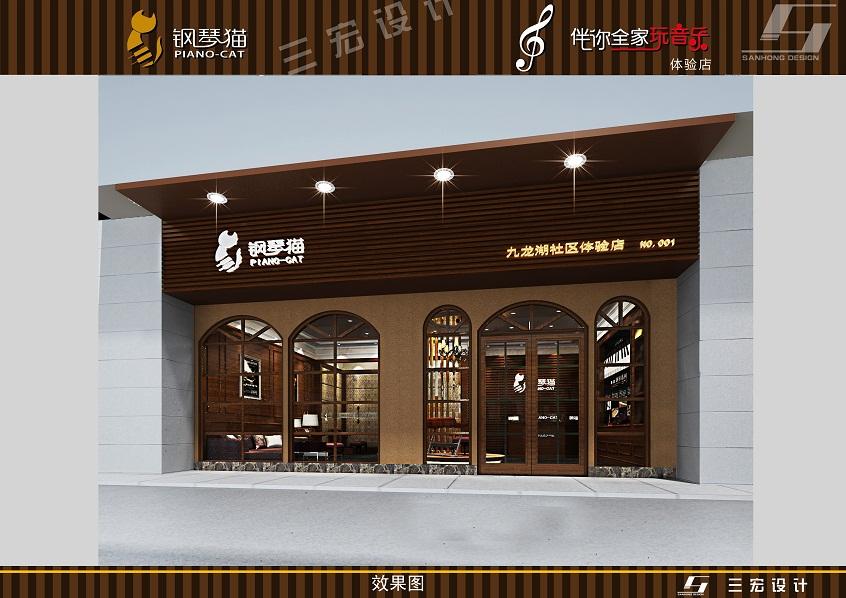 钢琴体验店门头设计效果图-广州钢琴店装修设计 广州店铺装修公司 三