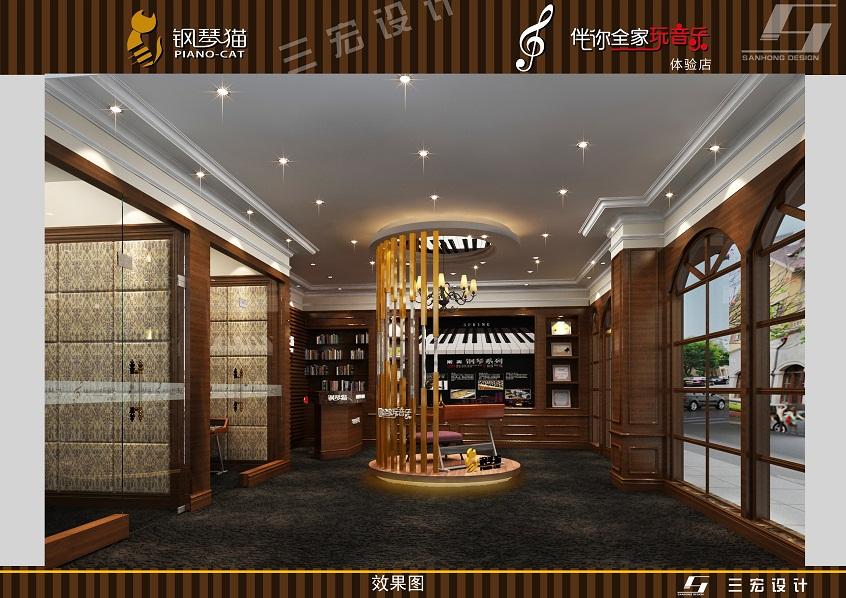 广州钢琴店装修设计案例
