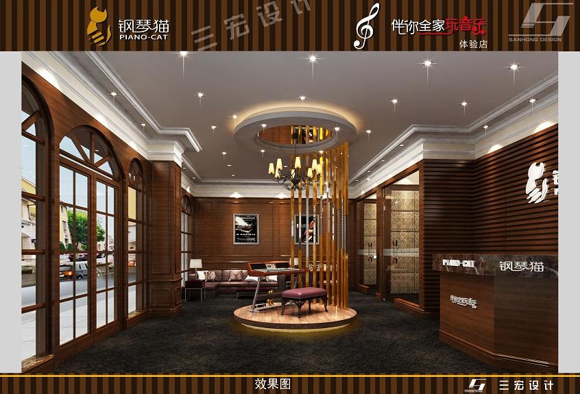 项目名称:钢琴猫店铺装修设计