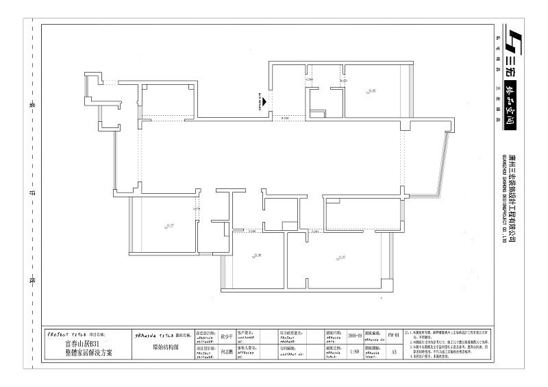 平面施工图木地板怎么画