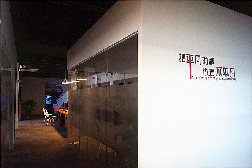 > 商业空间 > 新闻动态 >工地实景图  番禺电子科技公司办公室装修