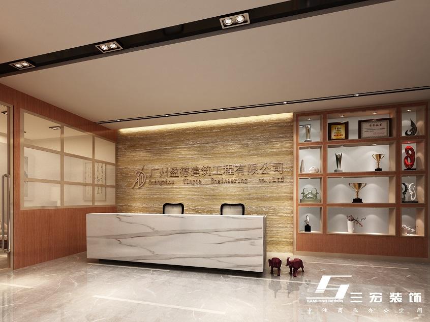 办公室装修前台效果图|装修知识|广州装修设计公司三