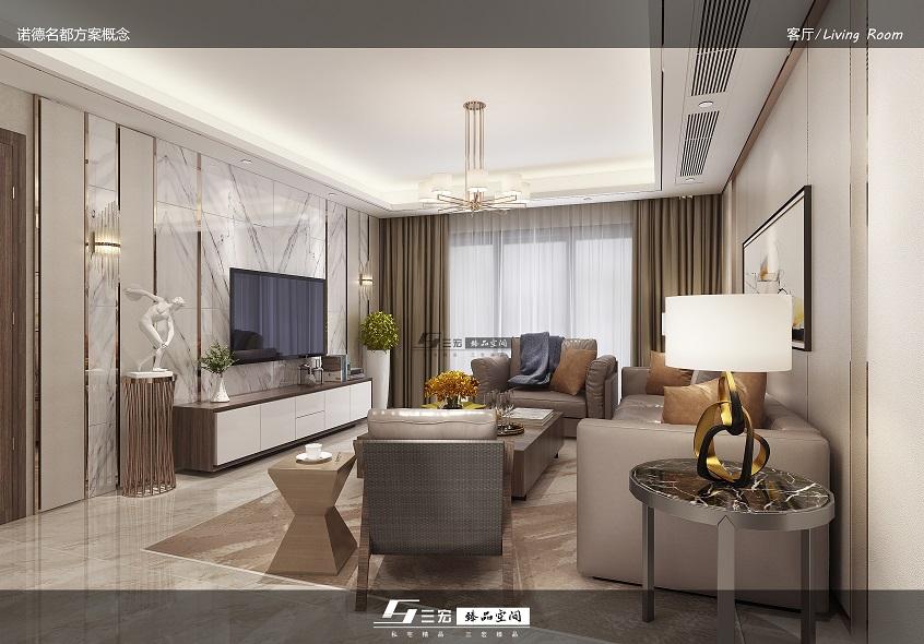 现代风格客厅设计