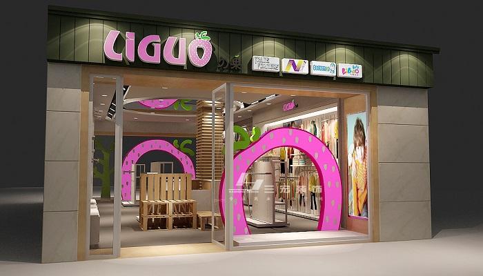 儿童服装店装修设计       项目地址:海珠区       项目面积:60平米